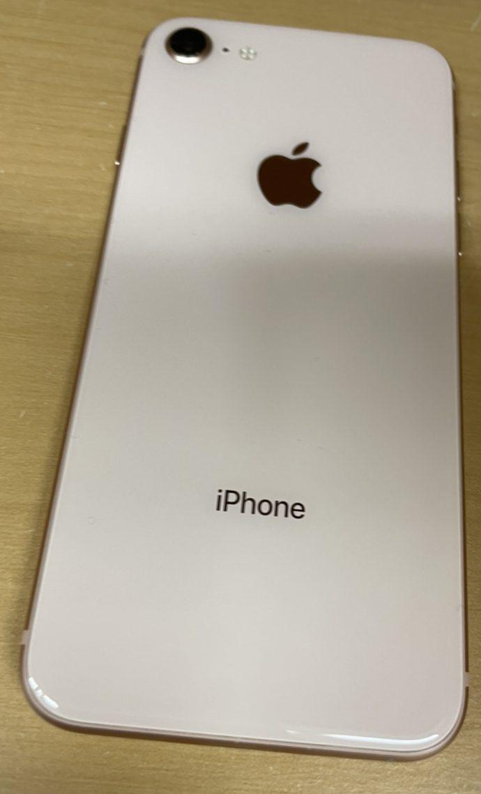 iPhoneX256GBシルバーSoftbank中古