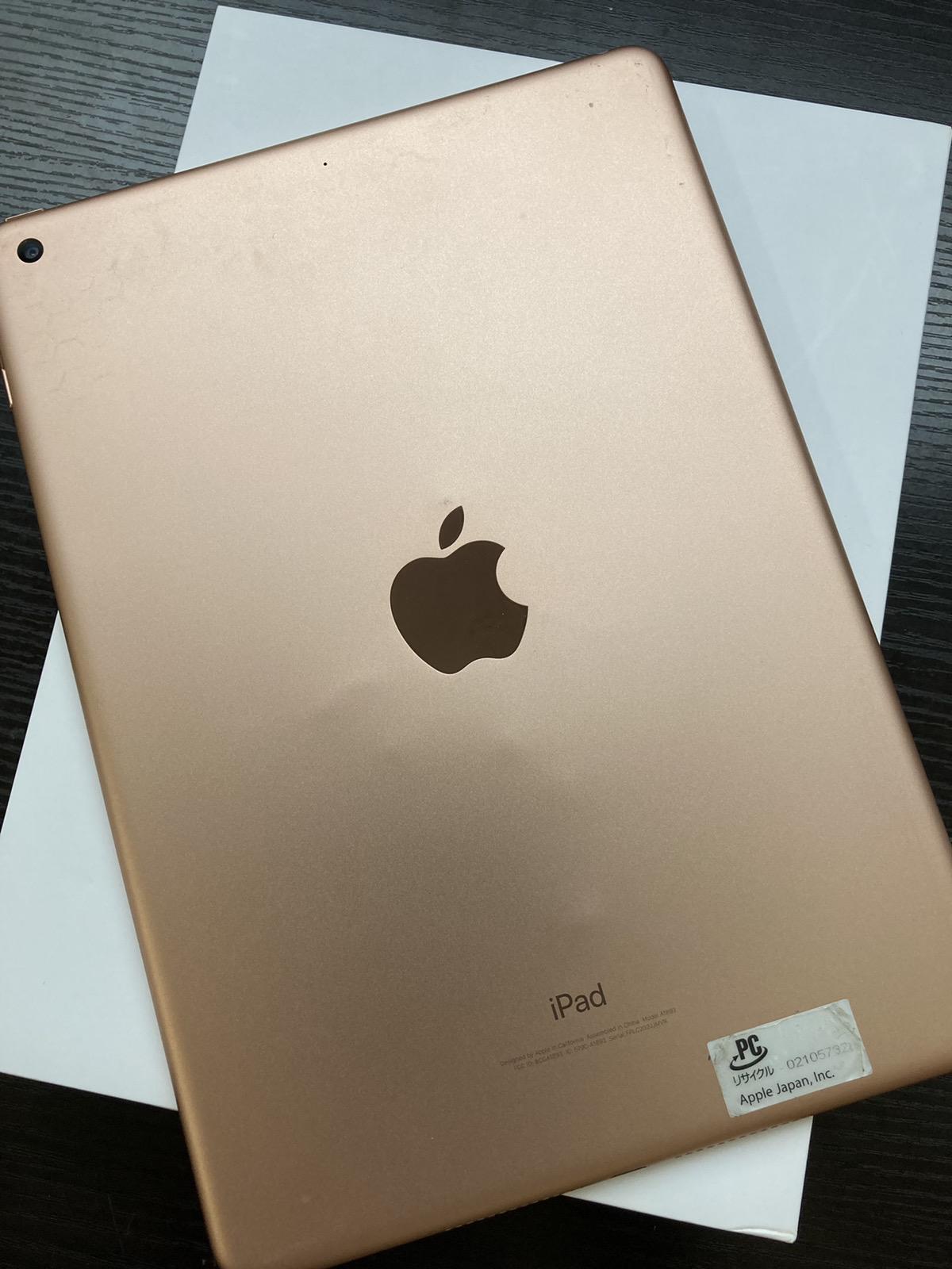iPad6 32GB Wi-Fi(筐体凹み)