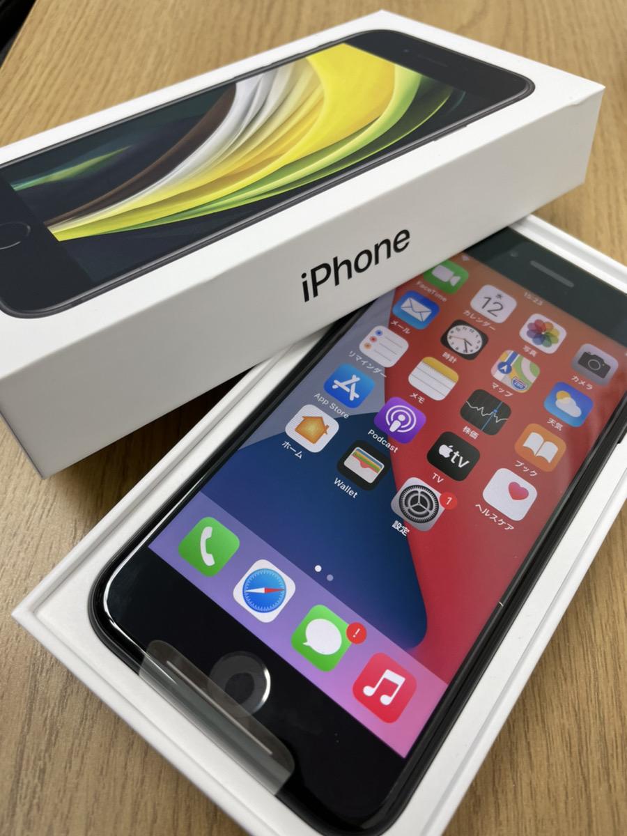 iPhoneSE 第2世代 64GB ブラック au 新品未使用品