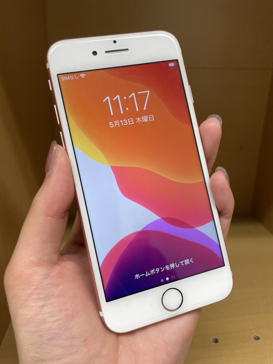 iPhone7 128GB  ローズ au 中古品