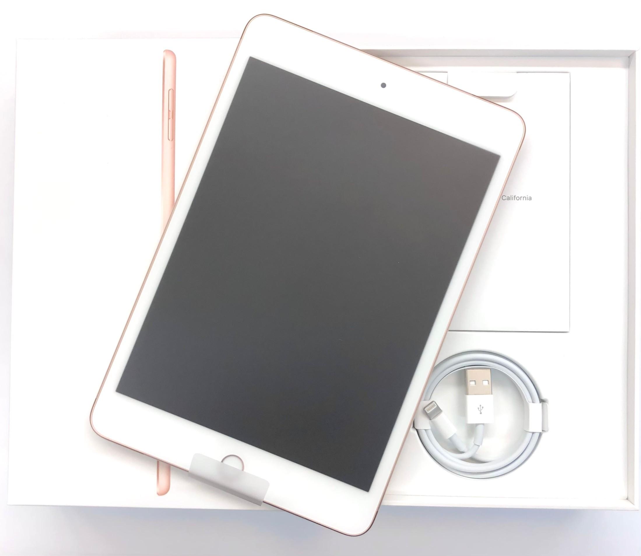 iPad mini 7.9インチ 第5世代 Wi-Fi 256GB MUU62J/A ゴールド