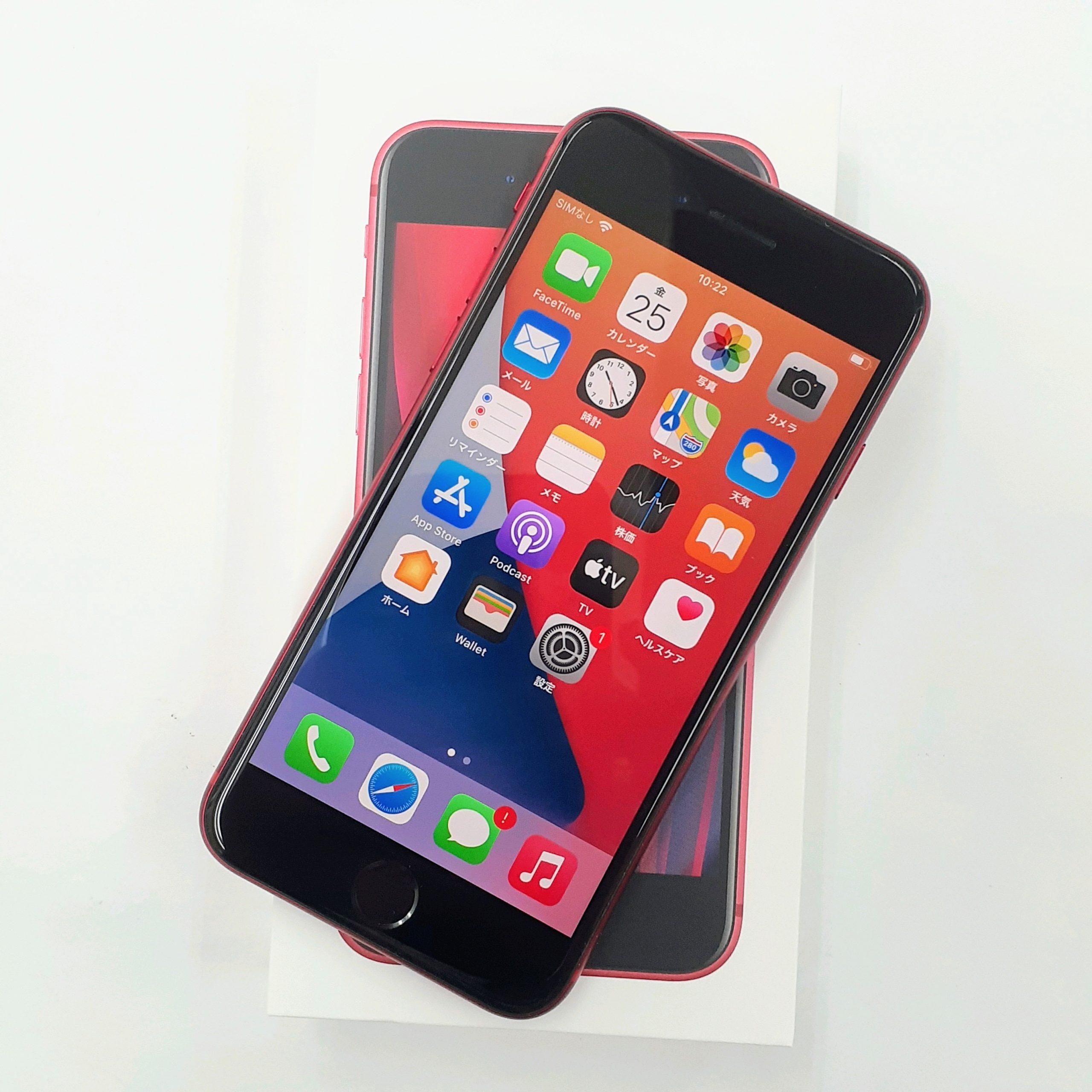 iPhoneSE2 64GB(○判定 Aランク)