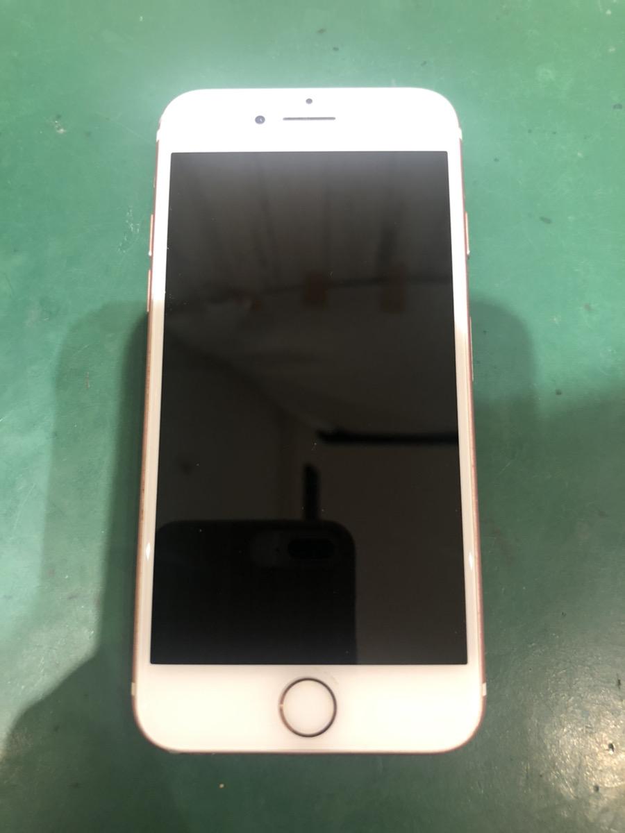 iPhone7 256GB ローズゴールド SIMフリー 中古
