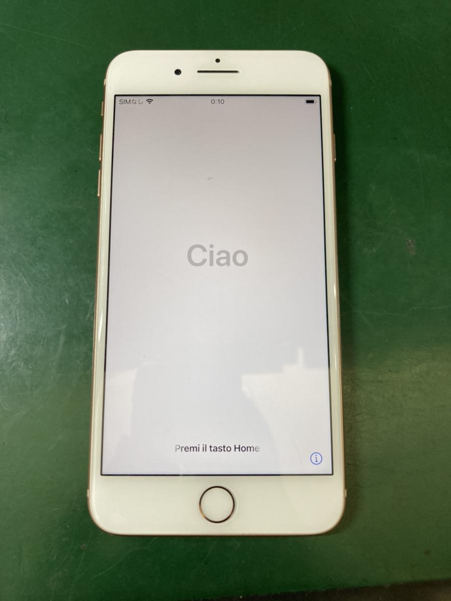 iPhone8Plus 256GB ゴールド SIMフリー 中古