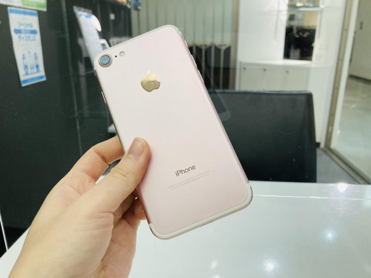 iPhone7 256GB au○ 中古本体のみ