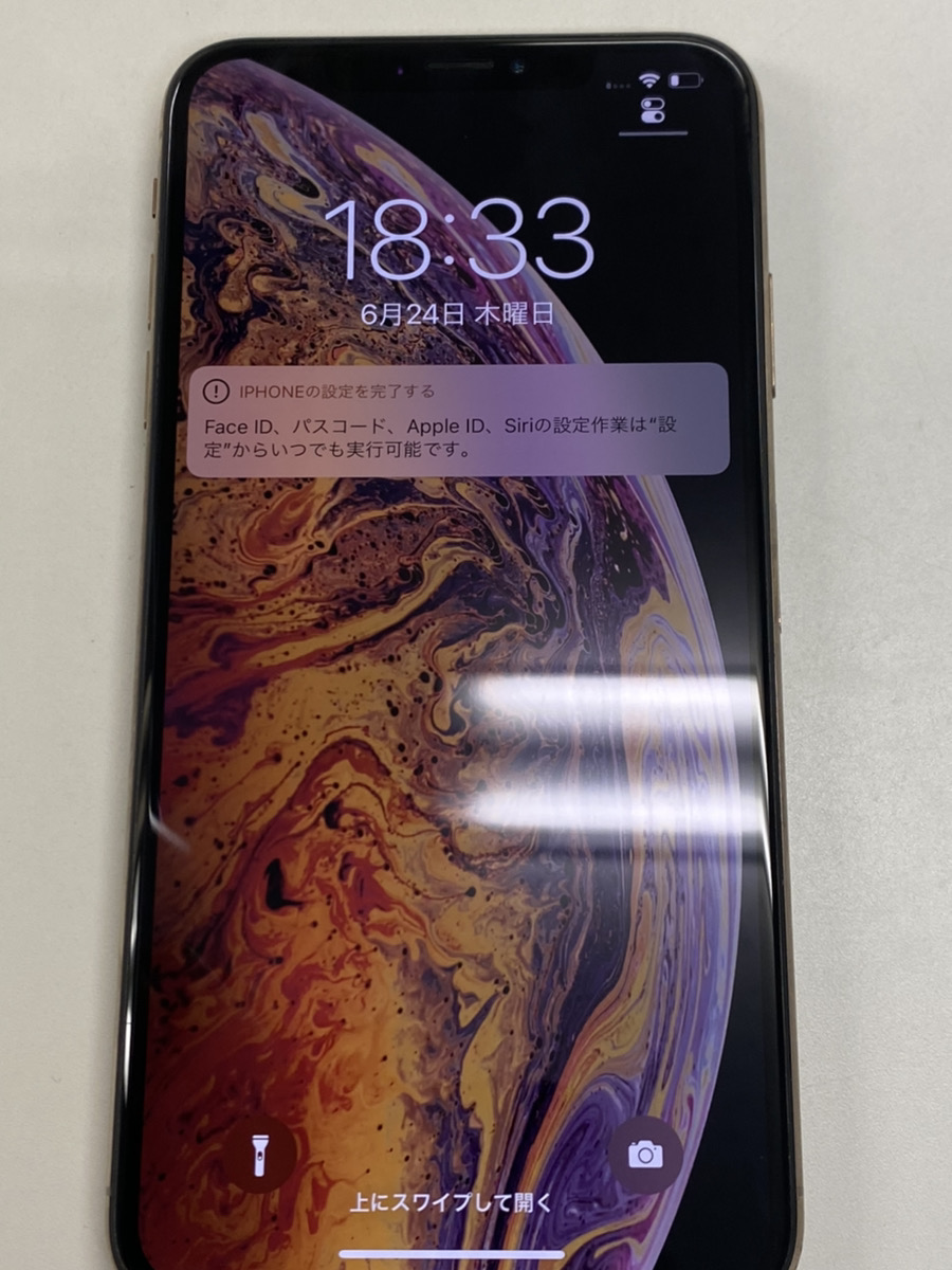 iPhoneXSMax 256GB ゴールド docomo ○ 中古