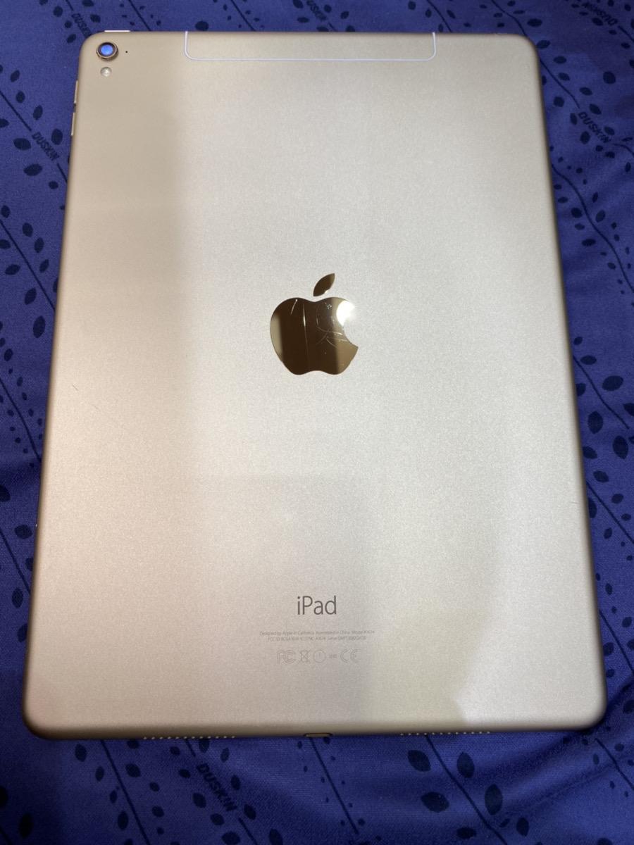 iPad Pro 9.7インチ 中古
