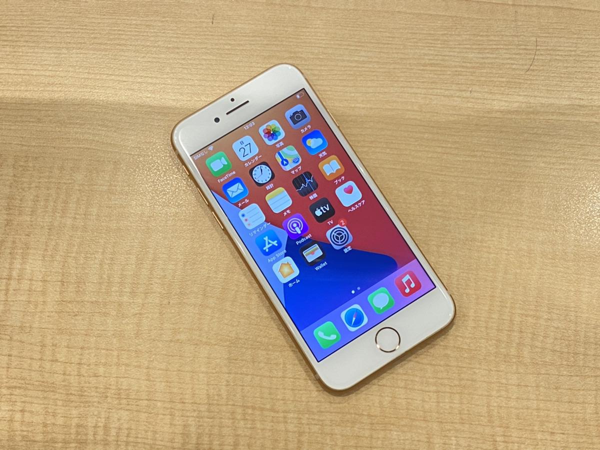 iPhone864GBローズゴールドau〇中古