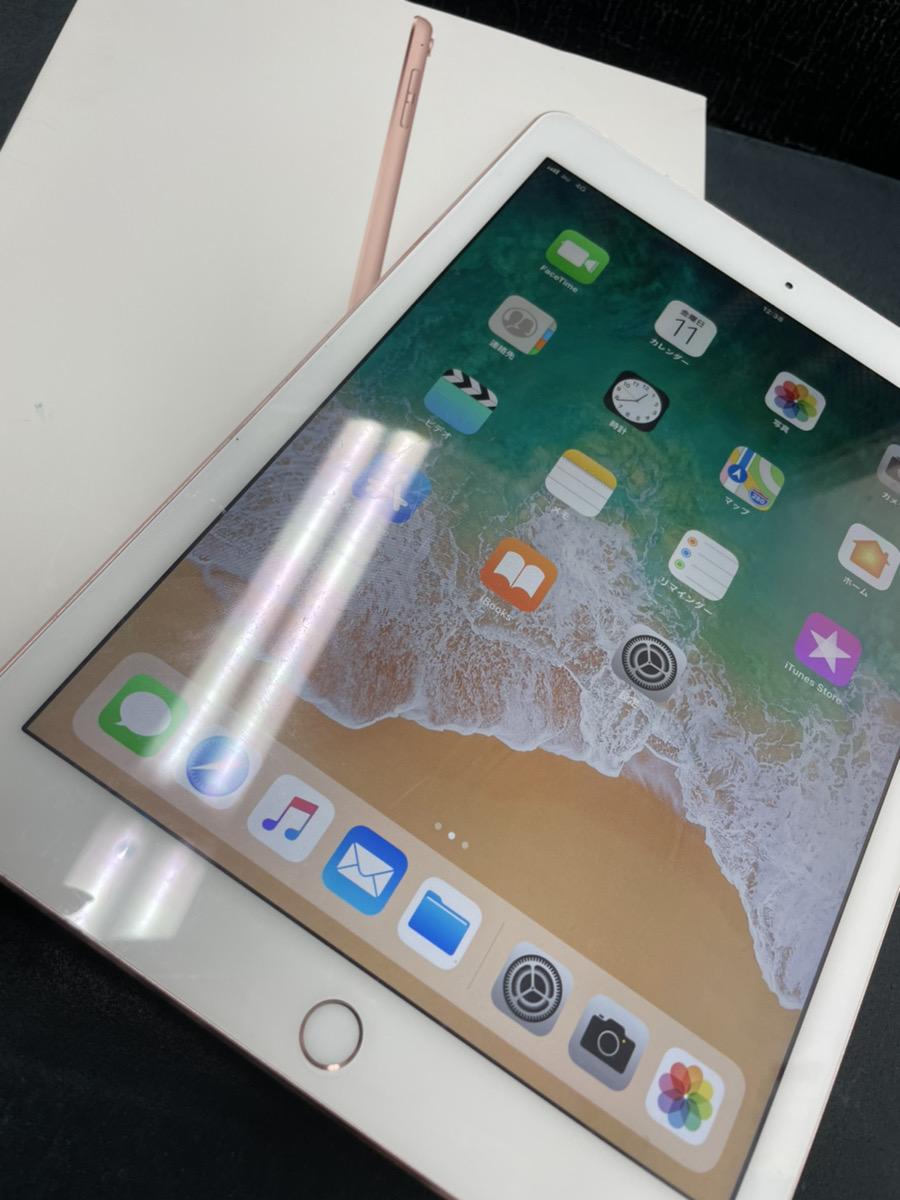 iPad Pro9.7 128GB ローズゴールド Wi-Fi+セルラー 中古品