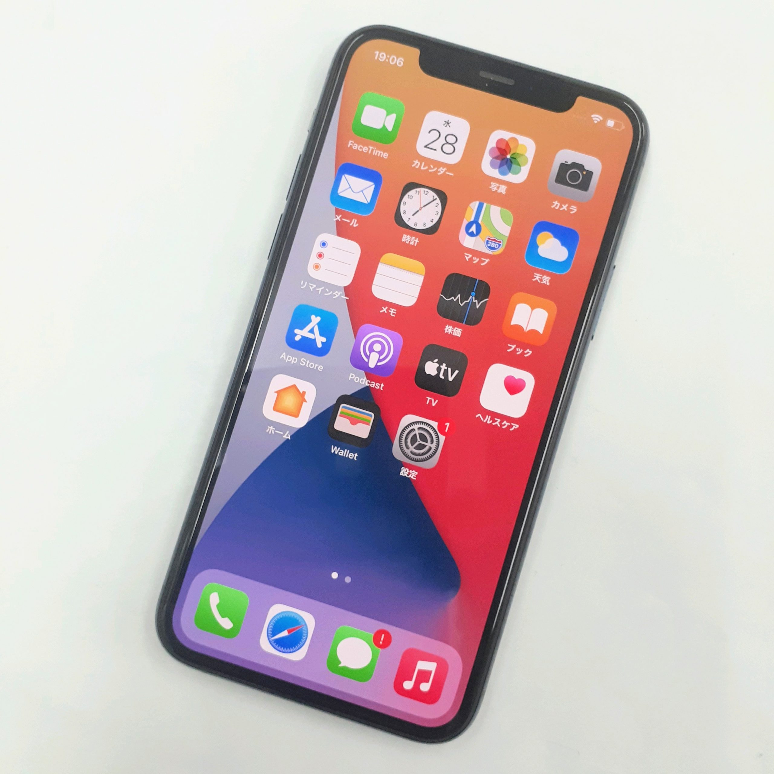 iPhone11Pro 64GB(Dランク背面割れ △判定)