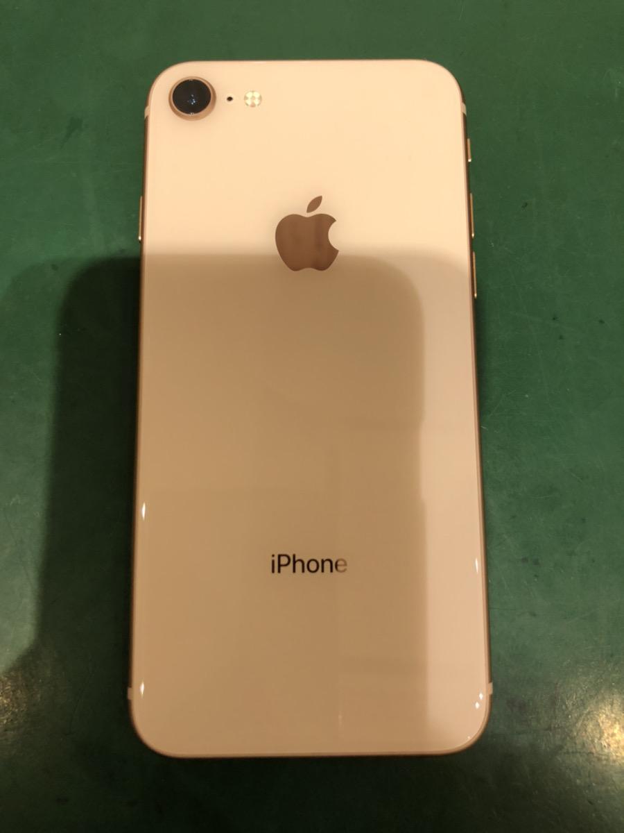 iPhone8 256GB ゴールド docomo ○ 中古