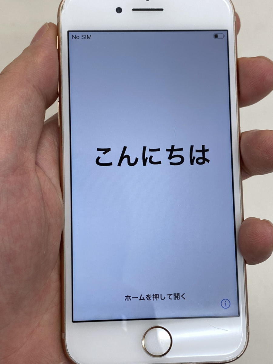 iPhone8 64GB ローズゴールド SoftBank△ 中古