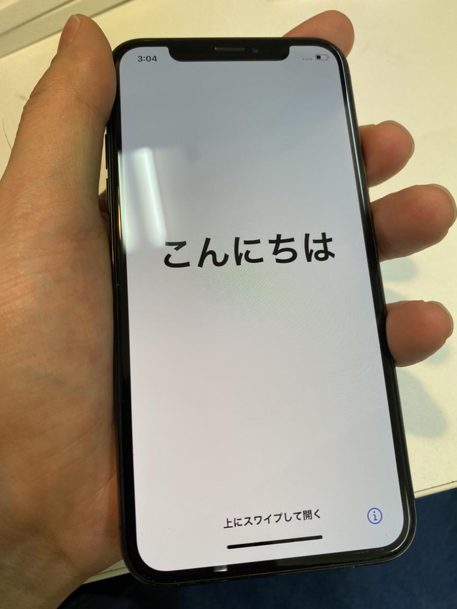 iPhoneX 256GB au○スペースグレー 中古