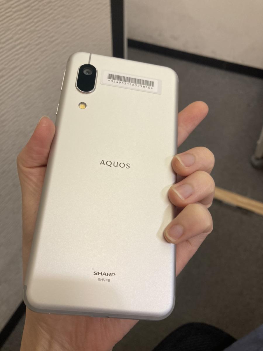 AQUOS sense3 basic ホワイト 新品未使用品 UQ○