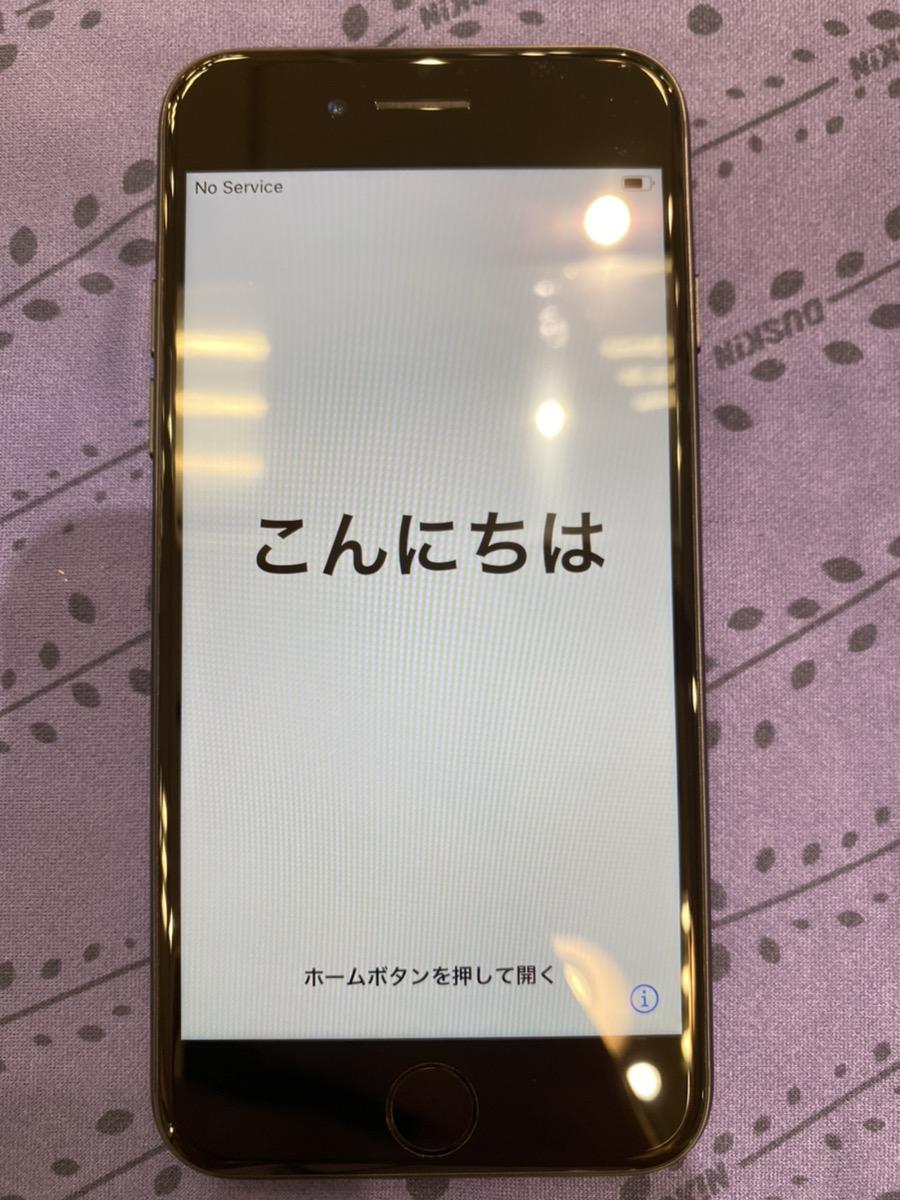 iPhone7 32GB(中古)