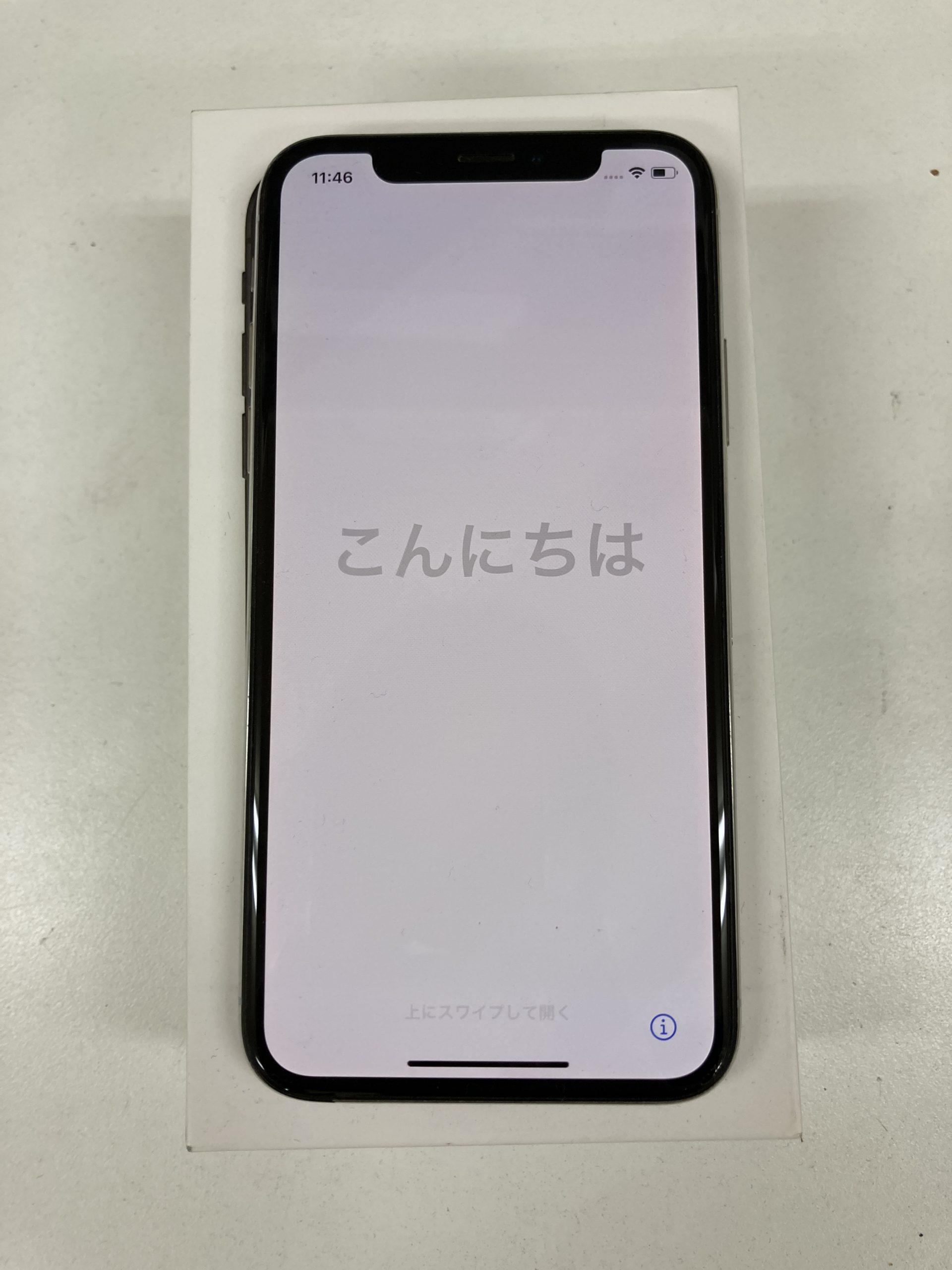 iPhoneXS 64GB 中古