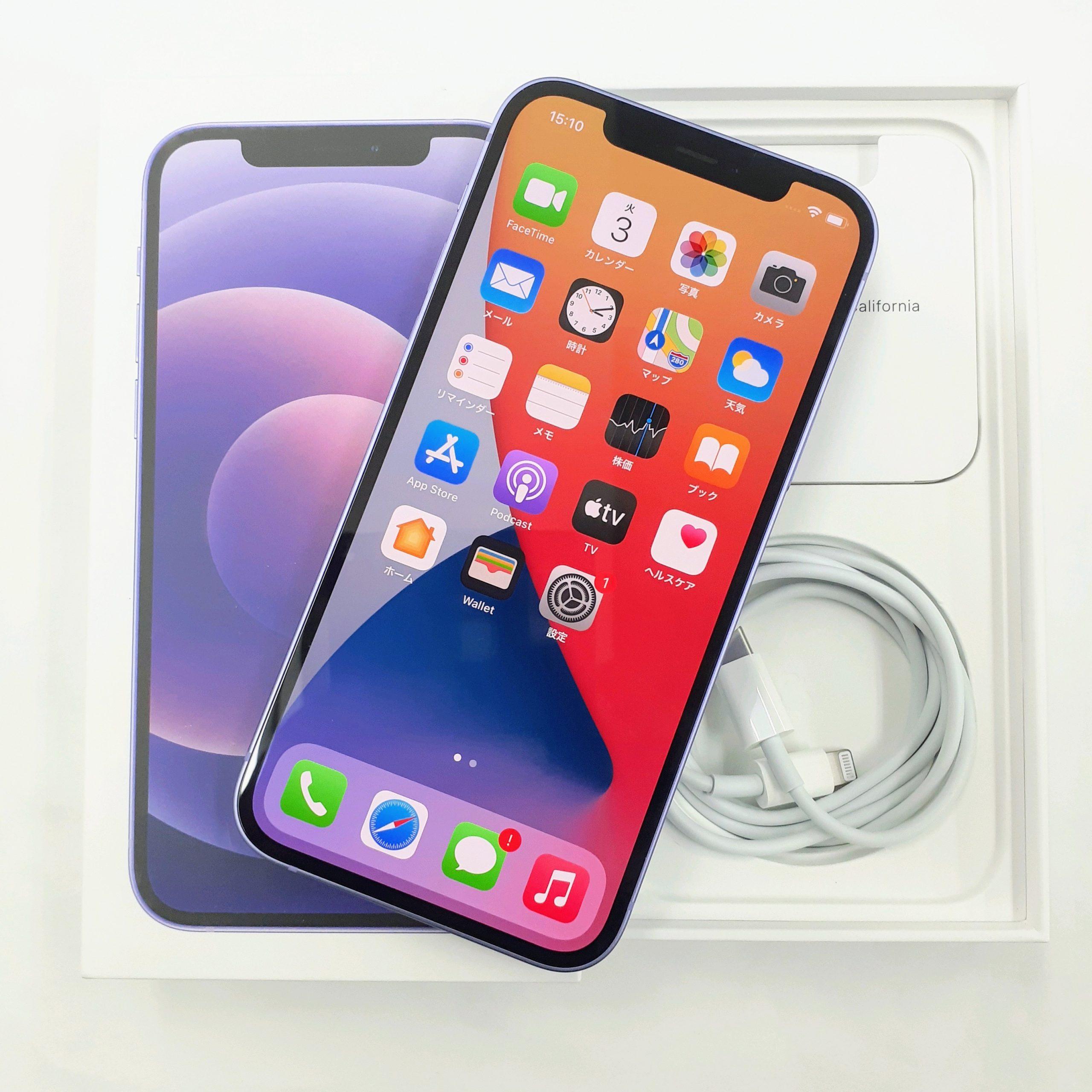 iPhone12 128GB(Aランク SIMフリー)