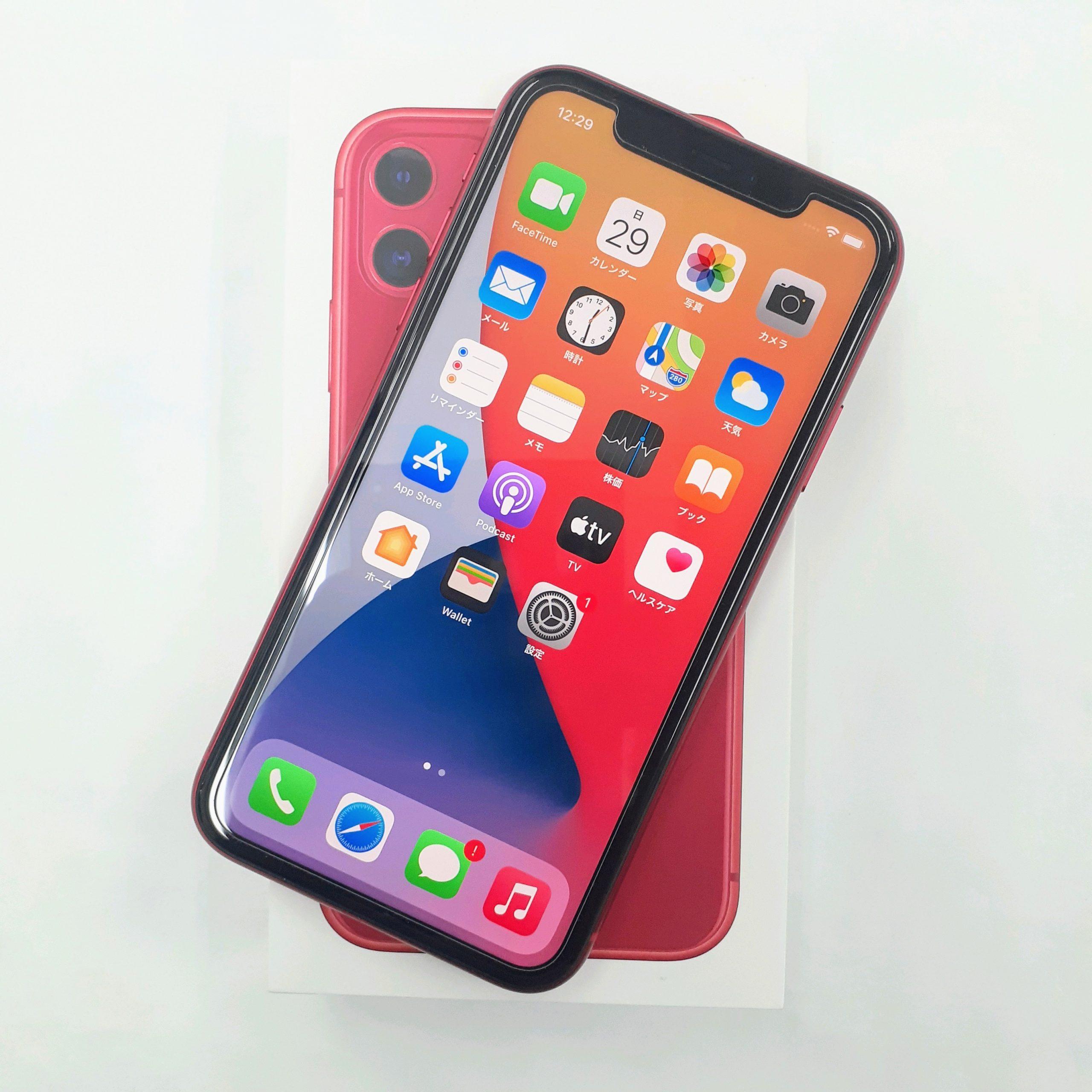iPhone11 64GB(Aランク SIMフリー)