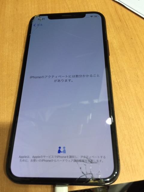 iPhoneX 64gb 中古