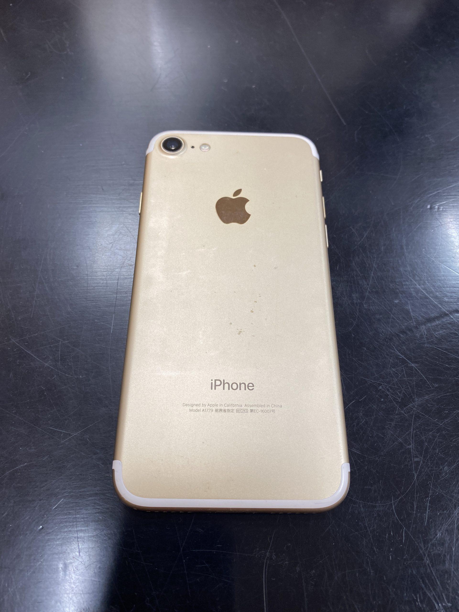 iPhone7 32GB ゴールド SoftBank○ 中古