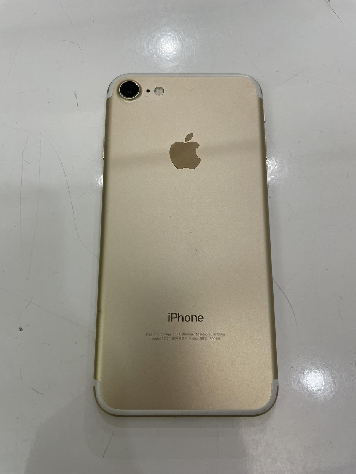 iPhone 7 128GB ゴールド au〇 中古
