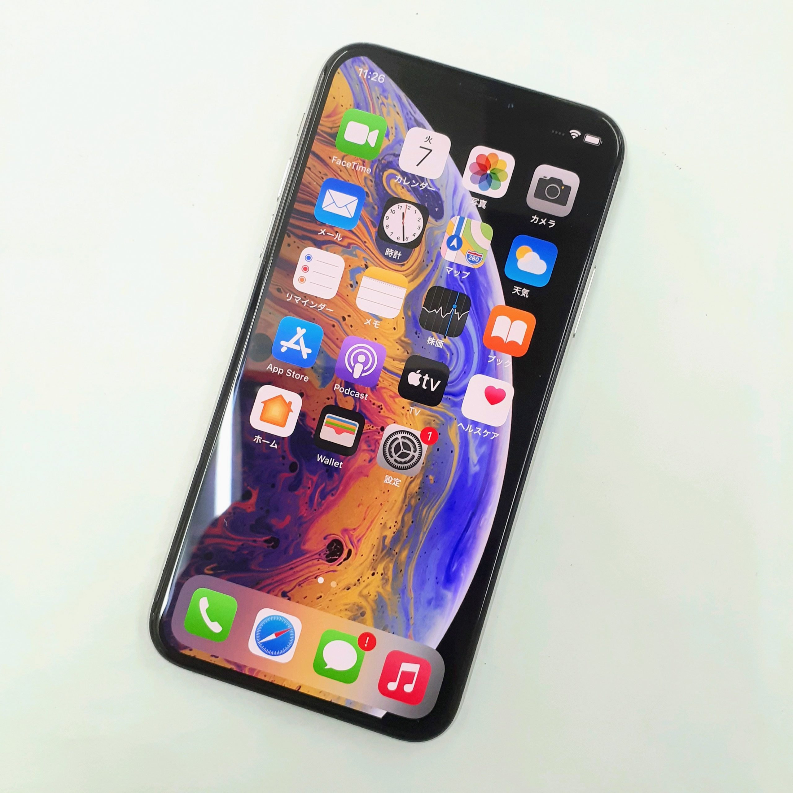 iPhoneXs 256GB(Cランク △判定)