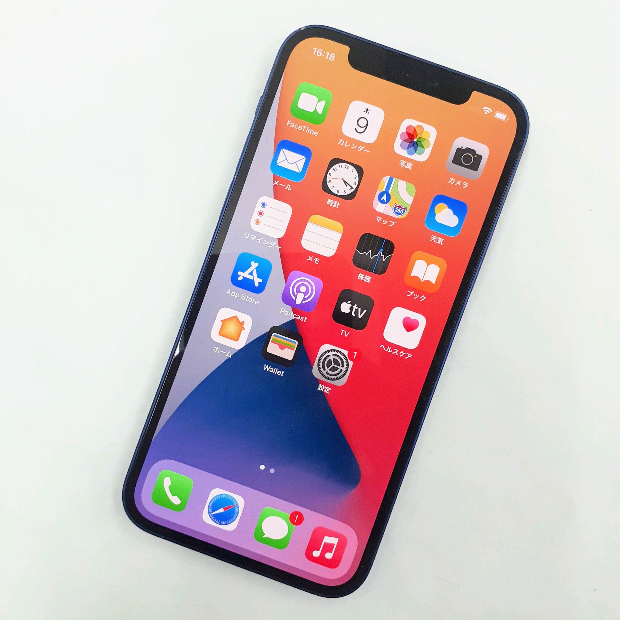 iPhone12 128GB(Cランク △判定)