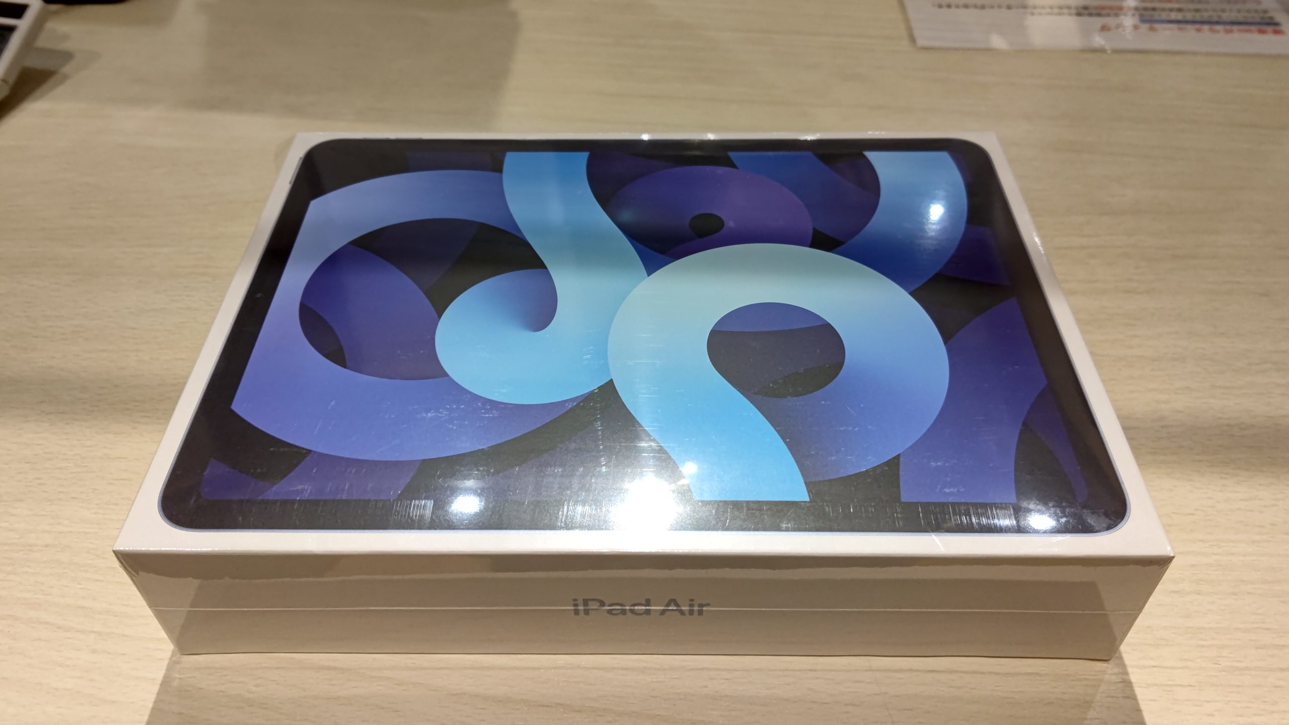 iPadAir4 Wi-Fiモデル SIMフリー 64GBスカイブルー 新品未開封