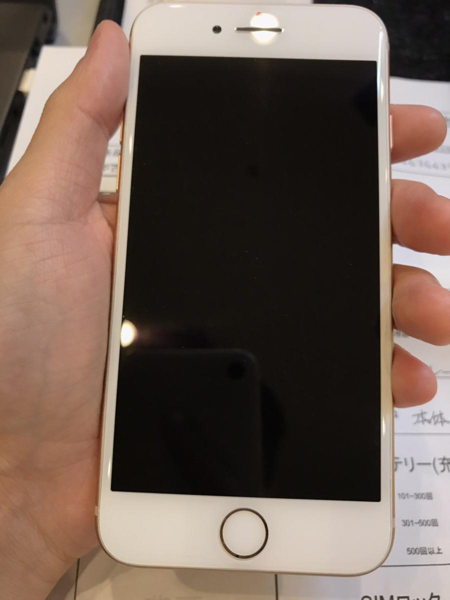 iPhone8 64GB ローズゴールド SoftBank○ 中古