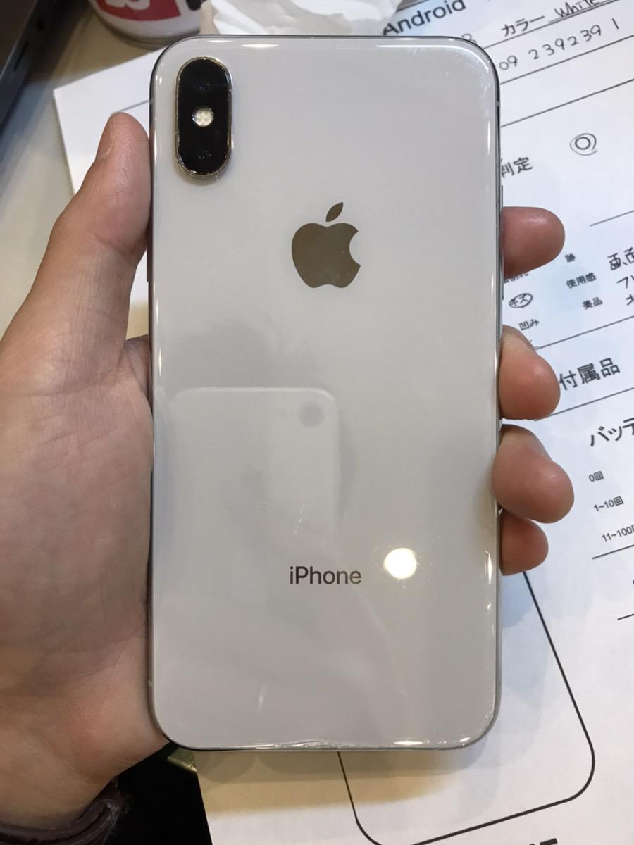 iPhoneX 64GB シルバー docomo○ 中古 背面割れ