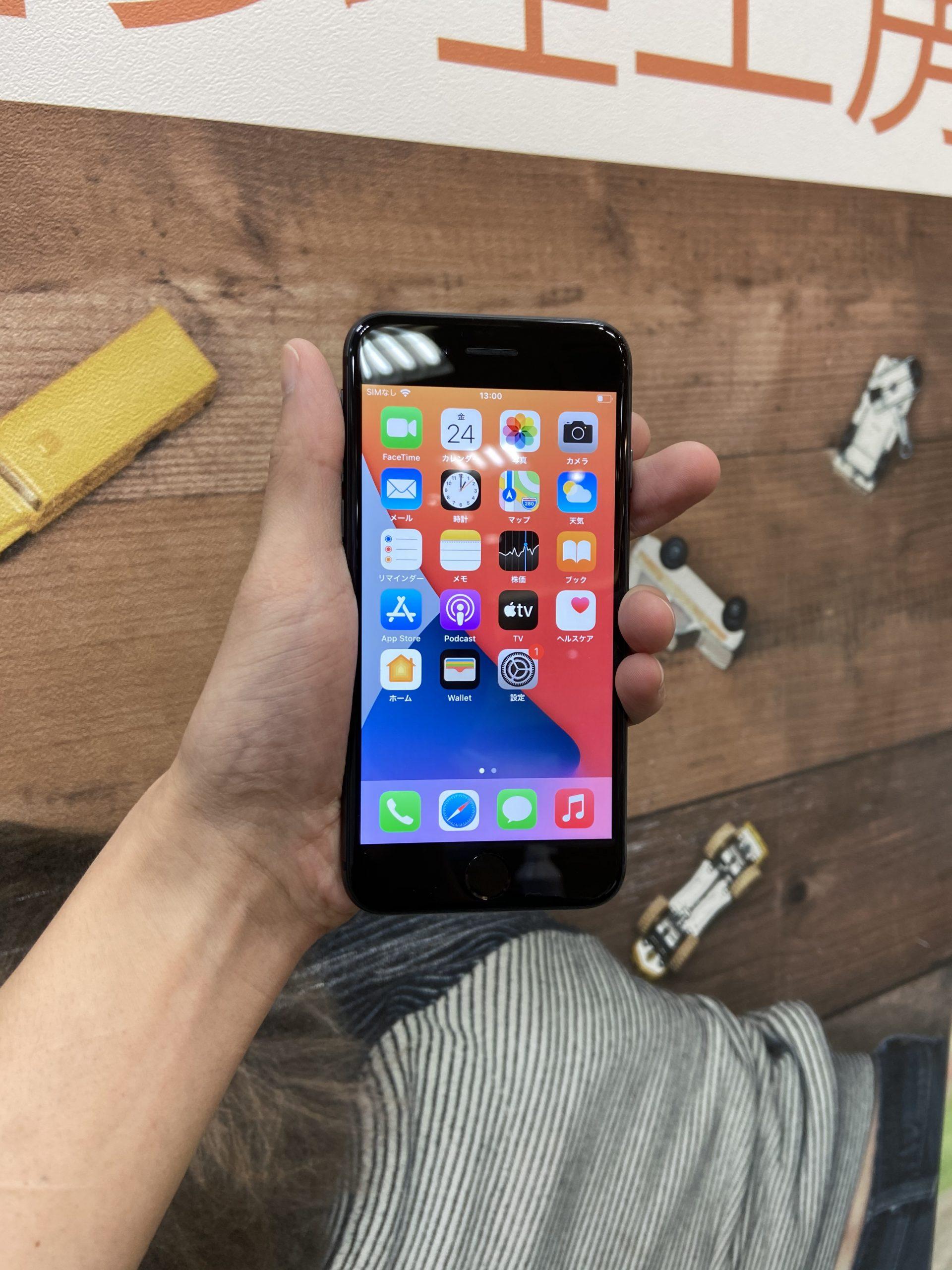 iPhone8 64GB 交換品 docomo○ ブラック 中古本体のみ