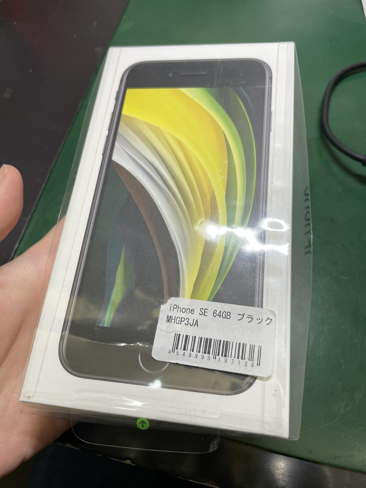 iPhone SE2 64GB ブラック ドコモ〇 未開封