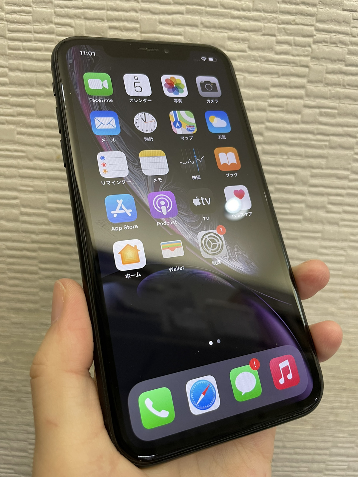 iPhone XR 64GB ブラック ドコモ○ 中古