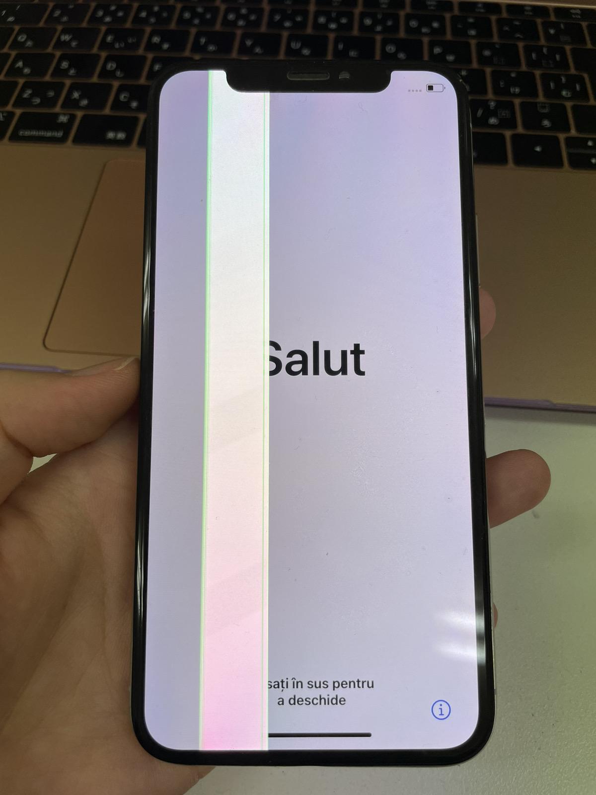IPhoneX シルバー 256GB SoftBank○ 本体のみ 液晶不良 中古品