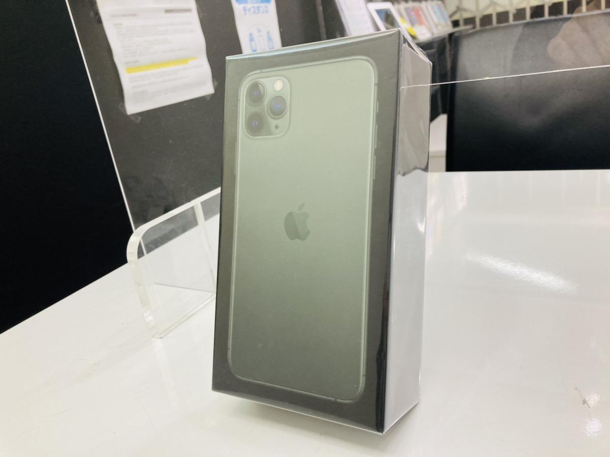 iPhone11ProMax 256GB グリーン simフリー 新品未開封シュリンクむけ