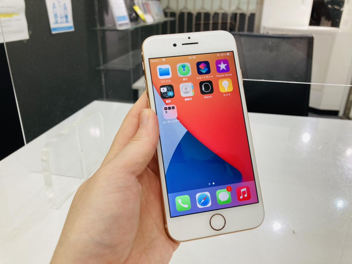 iPhone8 64GB ゴールド docomo○ 中古本体のみ