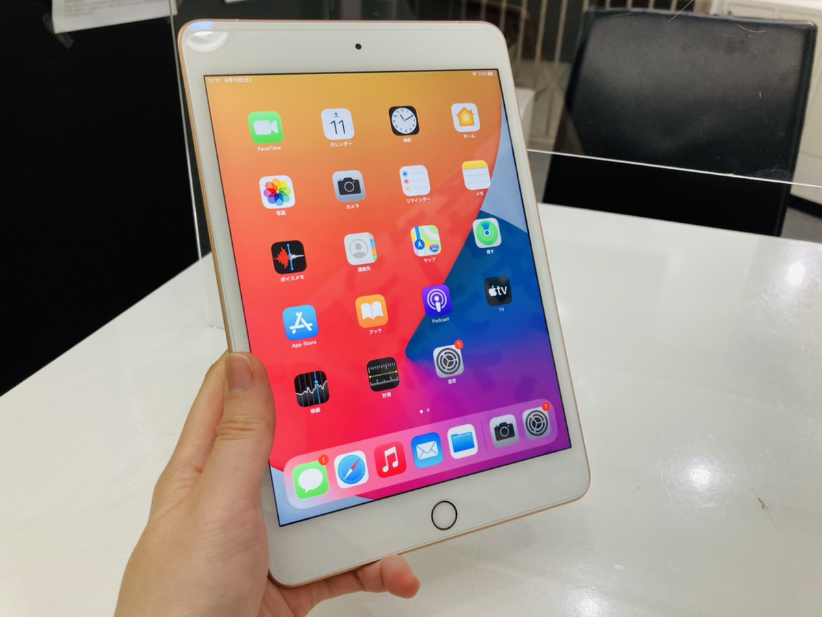 iPad mini5 64GB ゴールド SoftBank△ 中古本体のみ