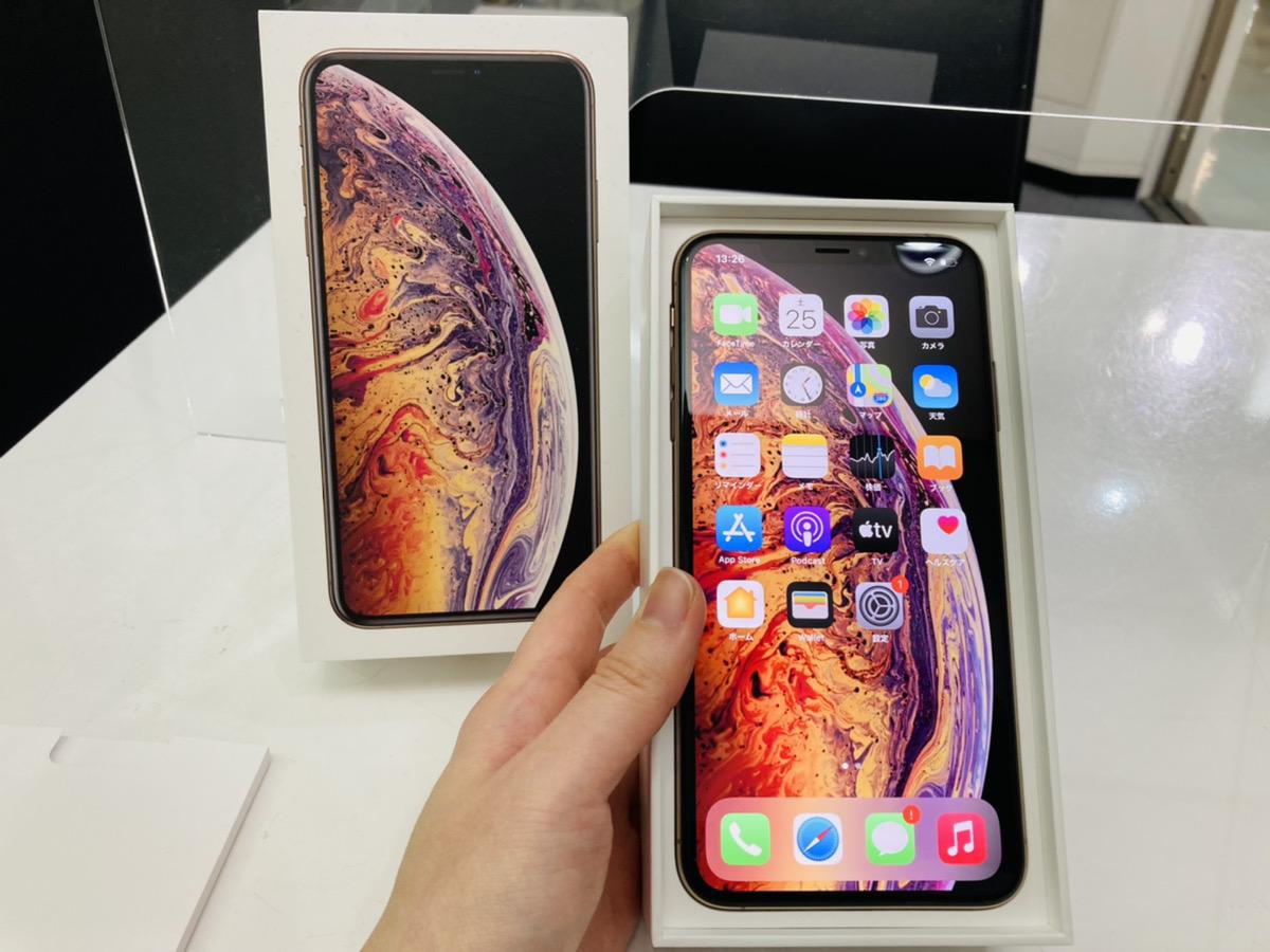 iPhoneX 256GB シルバー docomo◯ 中古箱あり