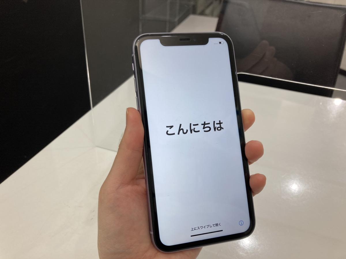 iPhoneX 64GB シルバー au◯ 中古本体のみ