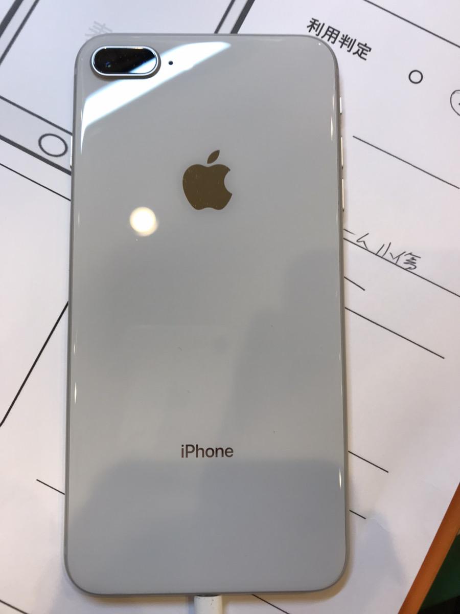 iPhone8Plus 256GB ホワイト Softbank△ 中古