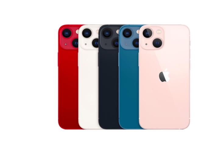 iPhone13 miniの買取価格を徹底解説!高く売るための秘訣を公開