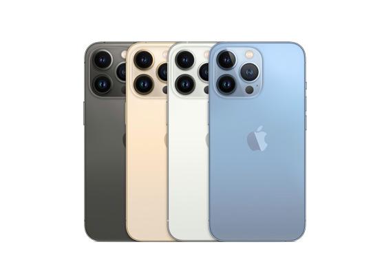 iPhone13 Proの買取価格を徹底解説!高く売るための秘訣を公開