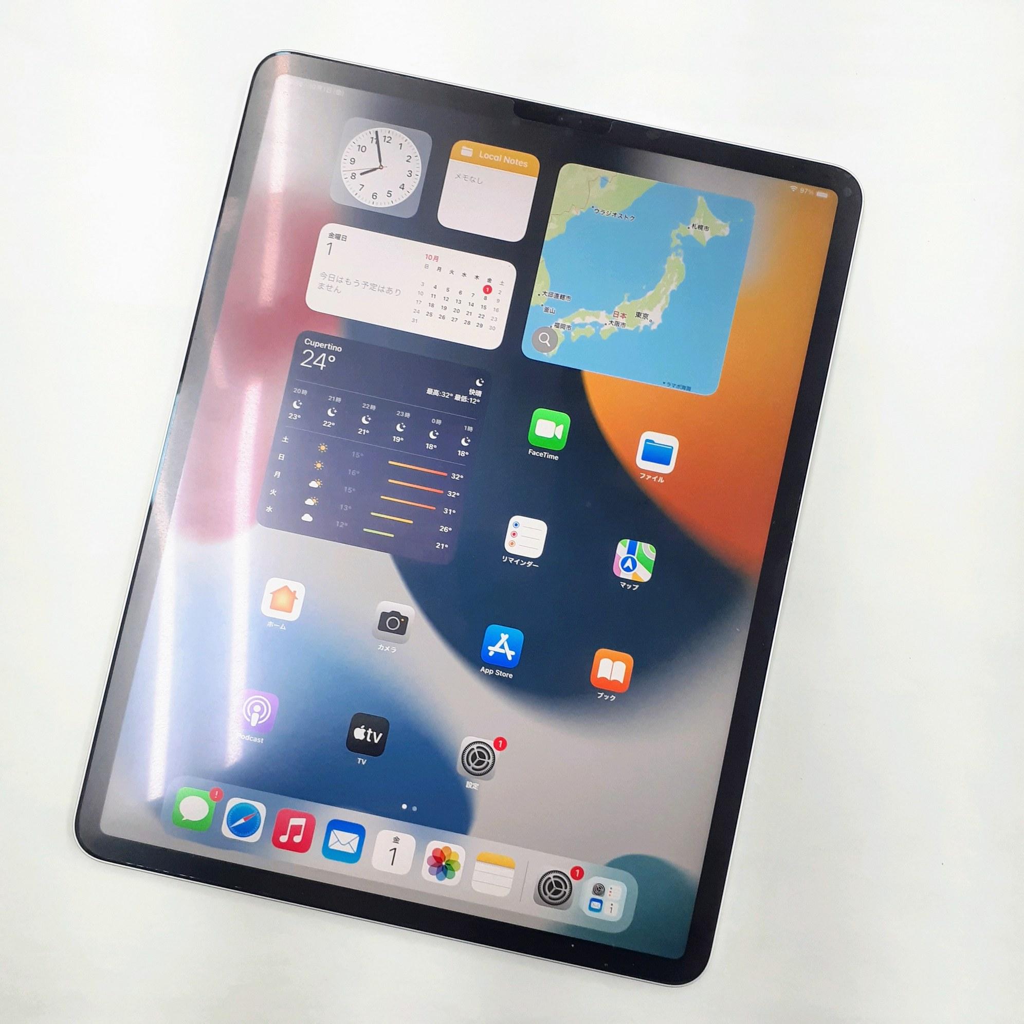 iPadPro3 12.9インチ 256GB(Cランク Wi-Fi)