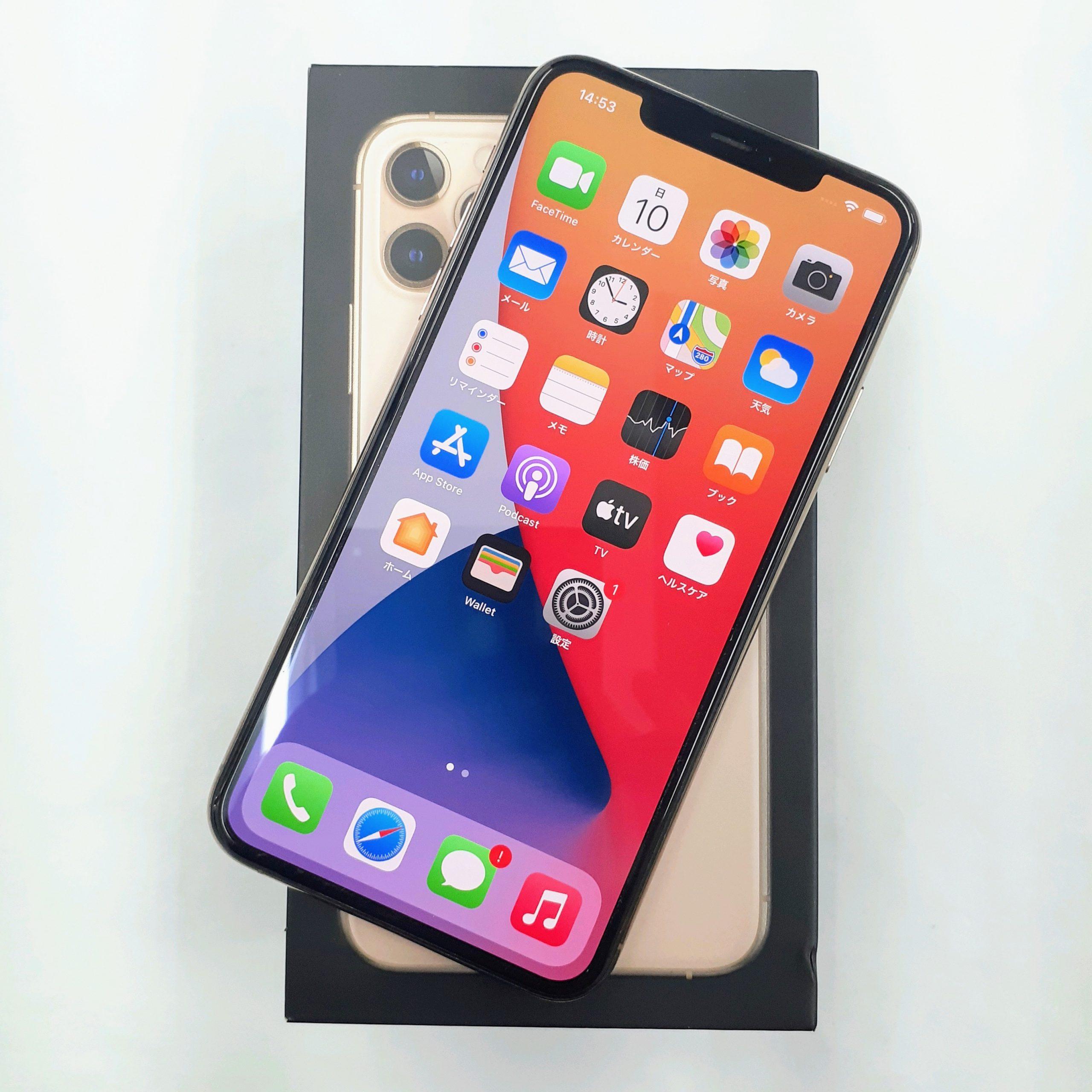 iPhone11ProMax 256GB(Cランク SIMフリー)