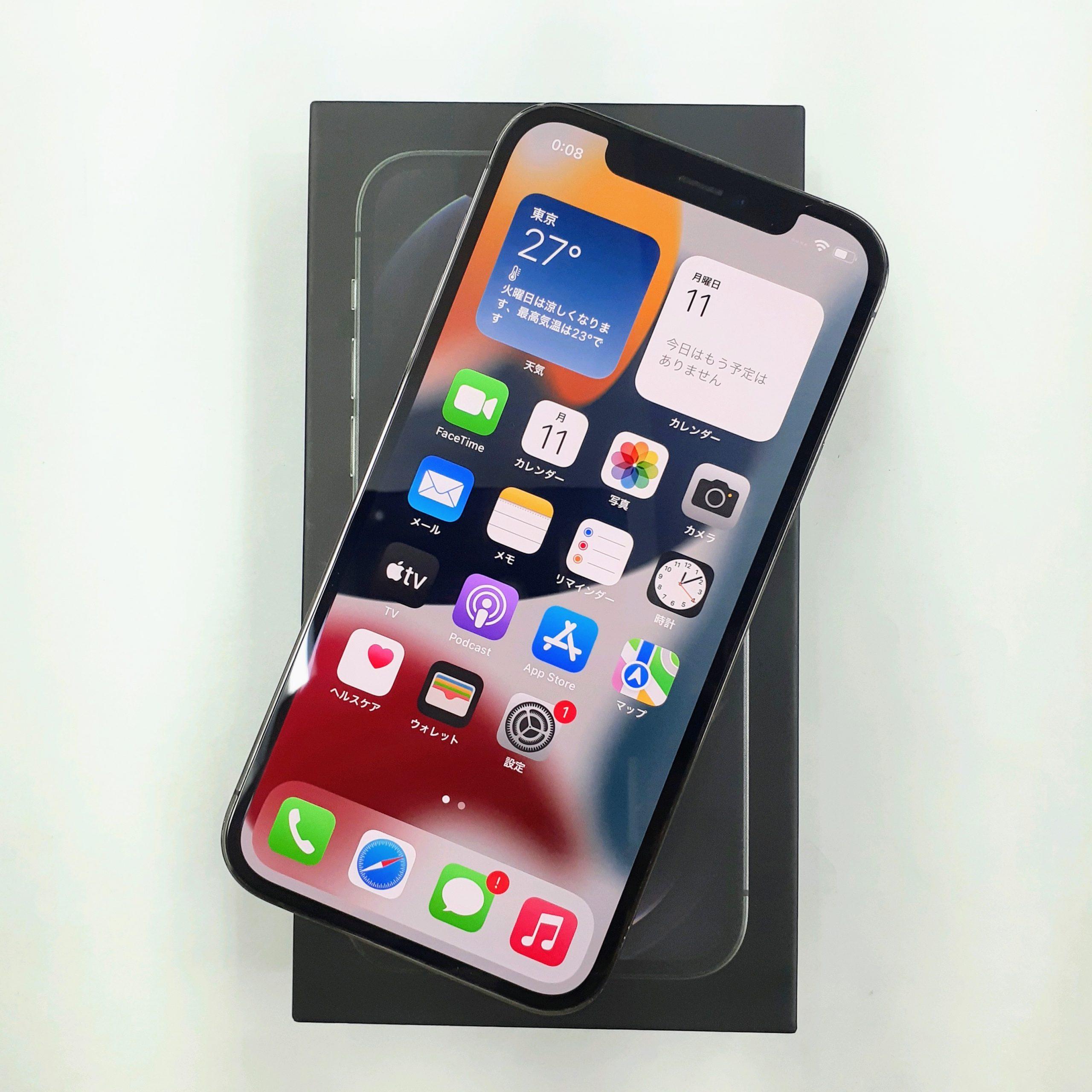 iPhone12Pro 512GB(Cランク SIMフリー)