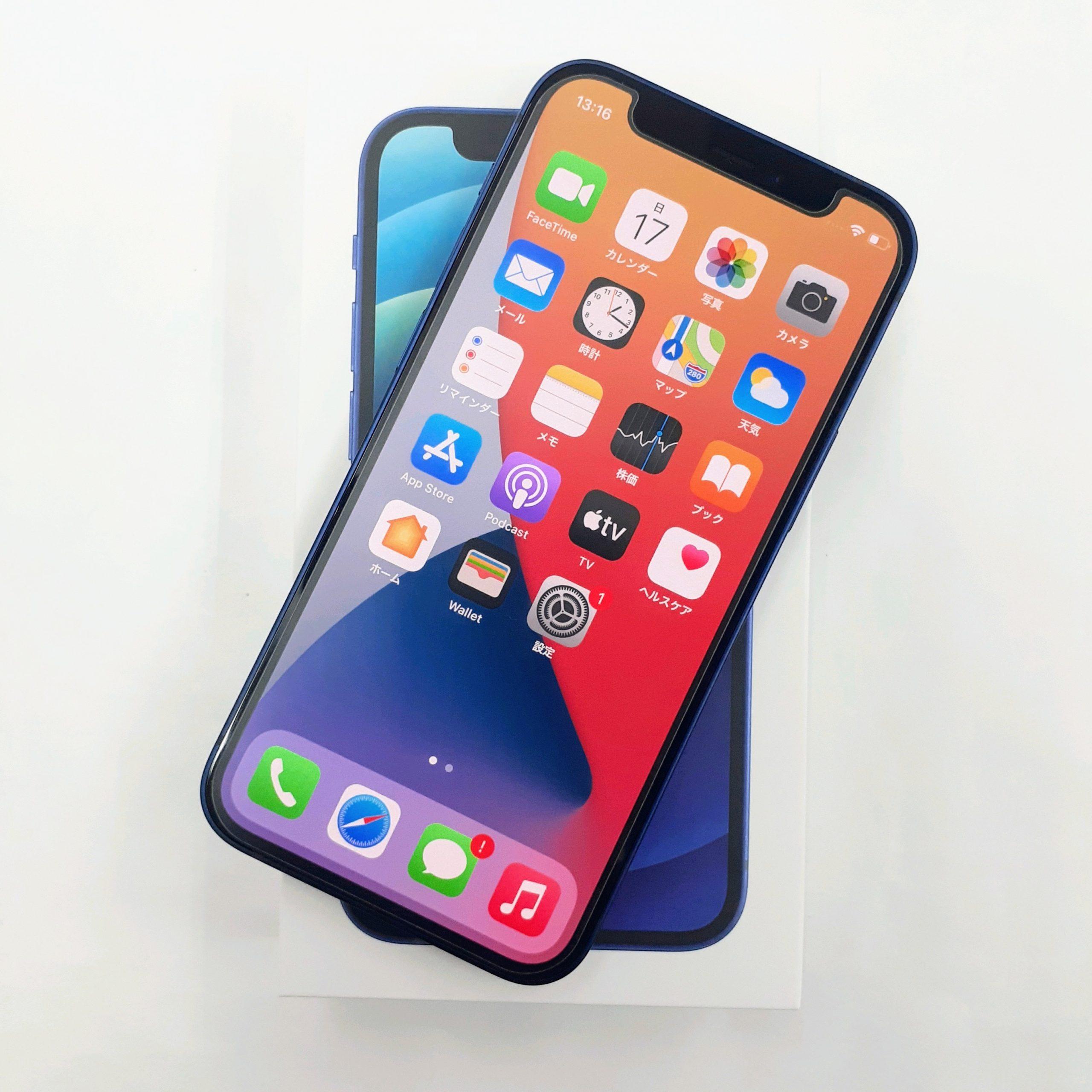 iPhone12mini 64GB(Cランク ○判定)