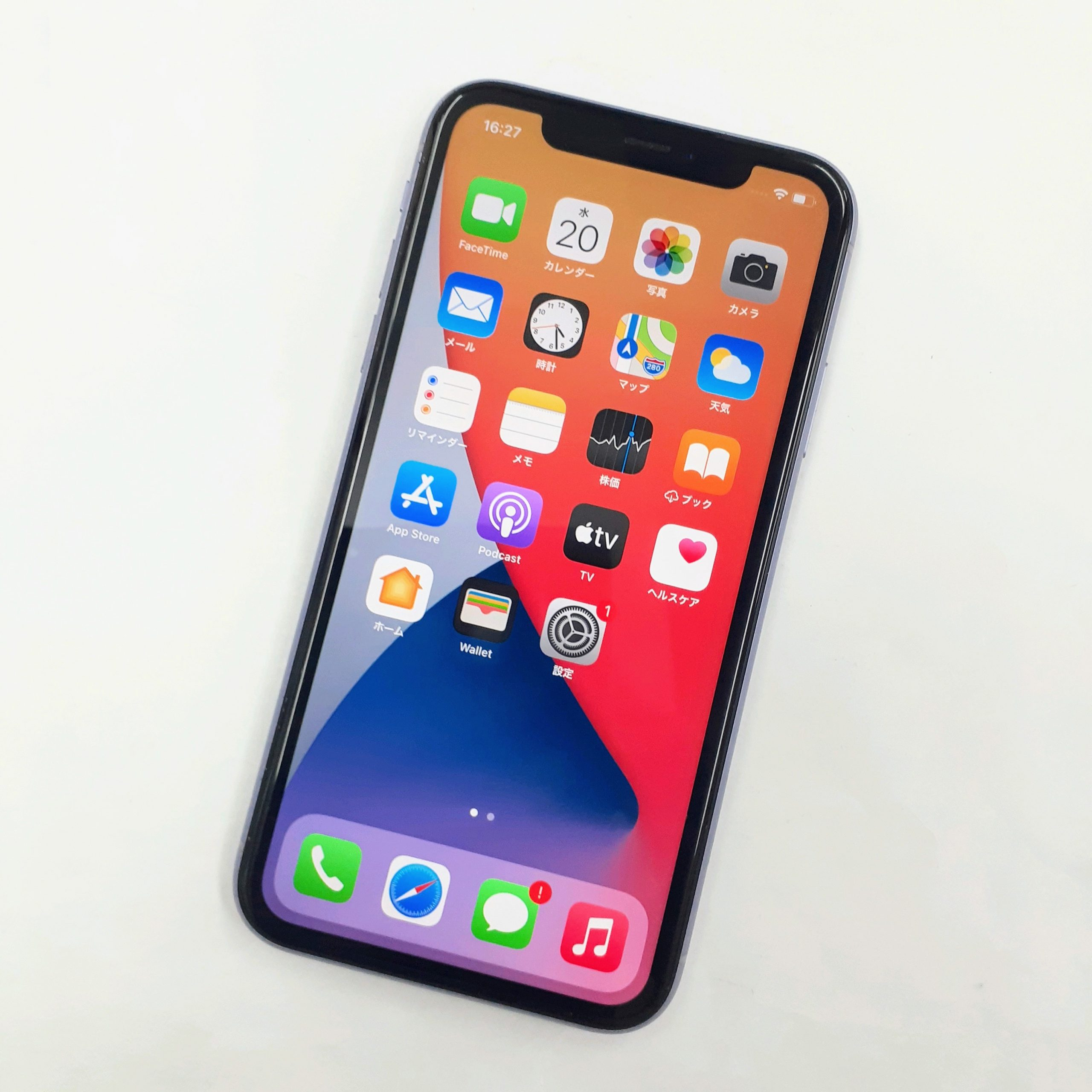 iPhone11 128GB(Cランク ○判定)