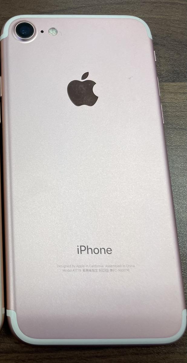 iPhone732GBローズSoftbank〇中古品 本体のみ