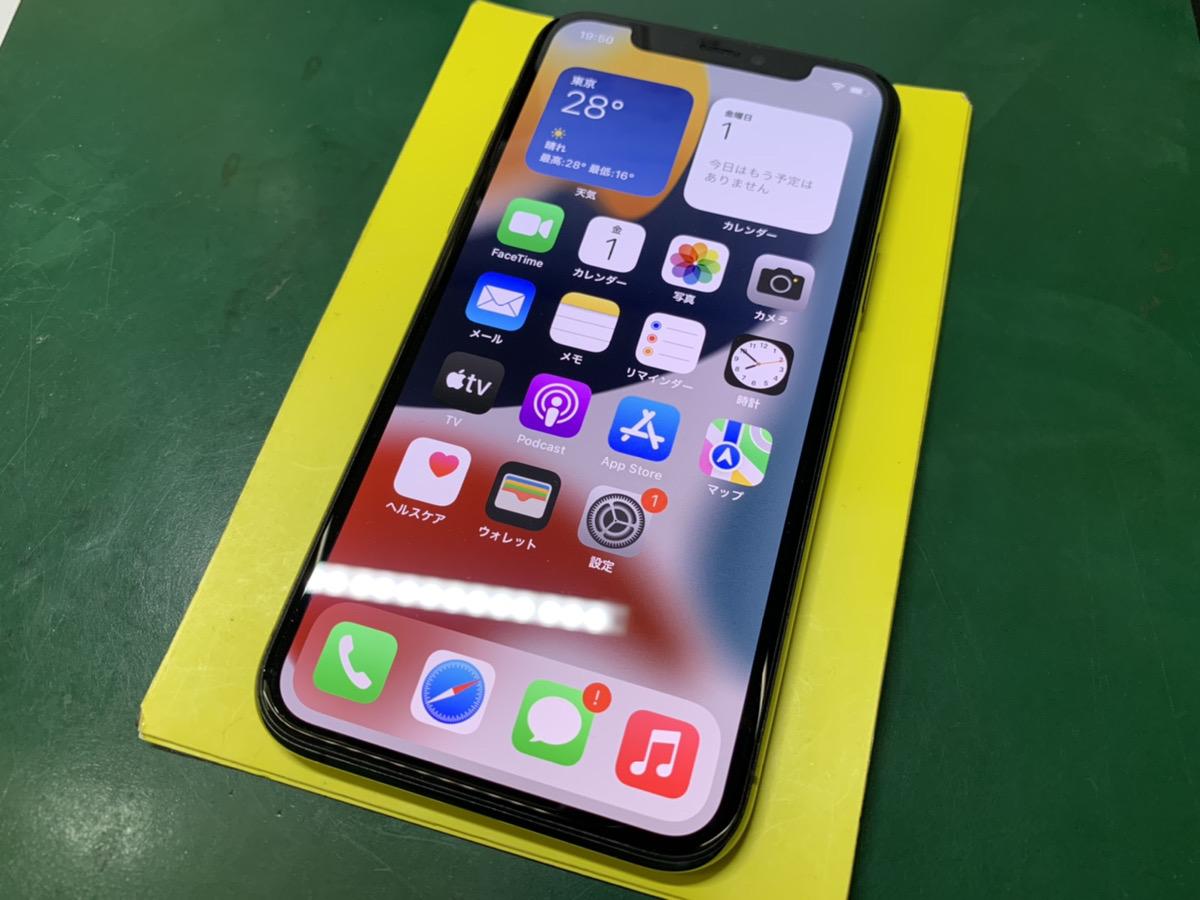 iPhone11Pro 512GB 中古本体のみ(Y.S様)