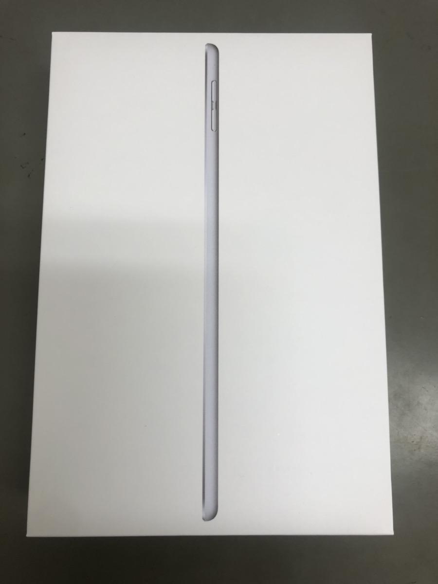 iPad mini5 256GB シルバー Wi-Fiモデル 中古